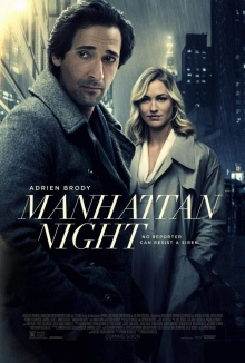 Журналист / Manhattan Night